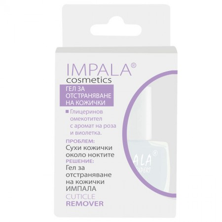 1- IMPALA Cuticle Remover
